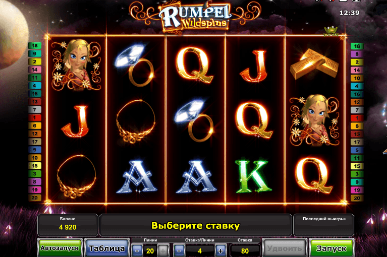 Play Rumpel Wildspins Online Video Slot For Free