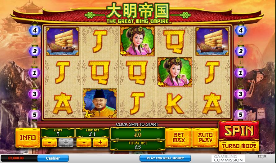 Claim your treasure playing the great ming empire slot game games