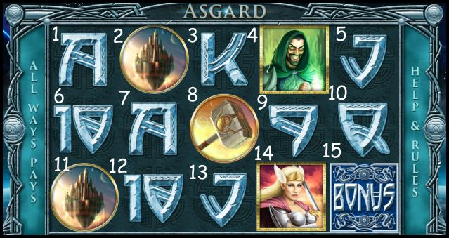 asgardscreenshot15.png